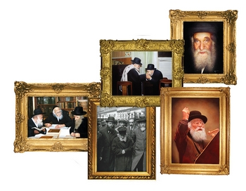 THE GEDOLIM GALLERY